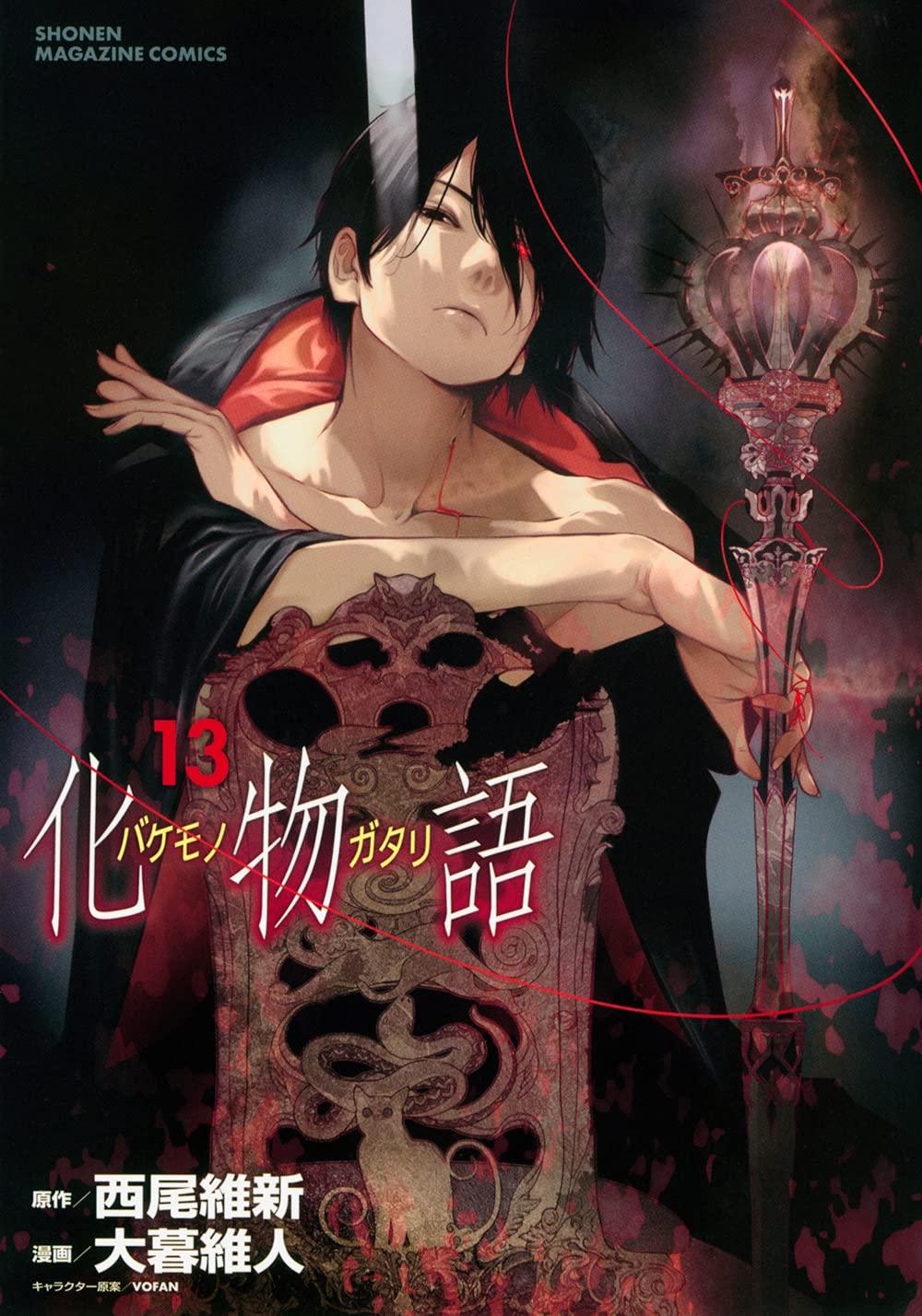Bakemonogatari 13