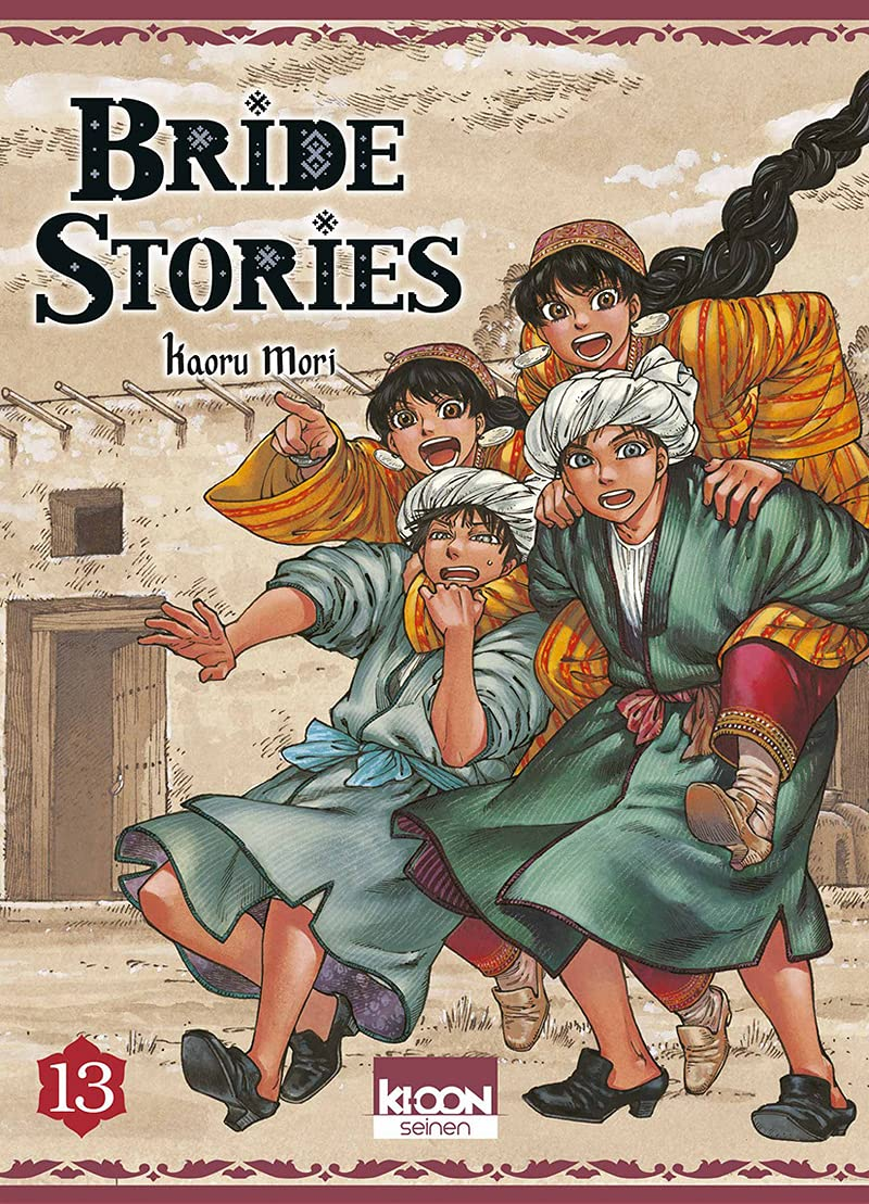 Bride Stories 13