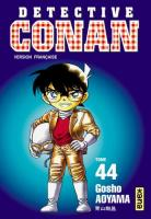 Detective Conan 44
