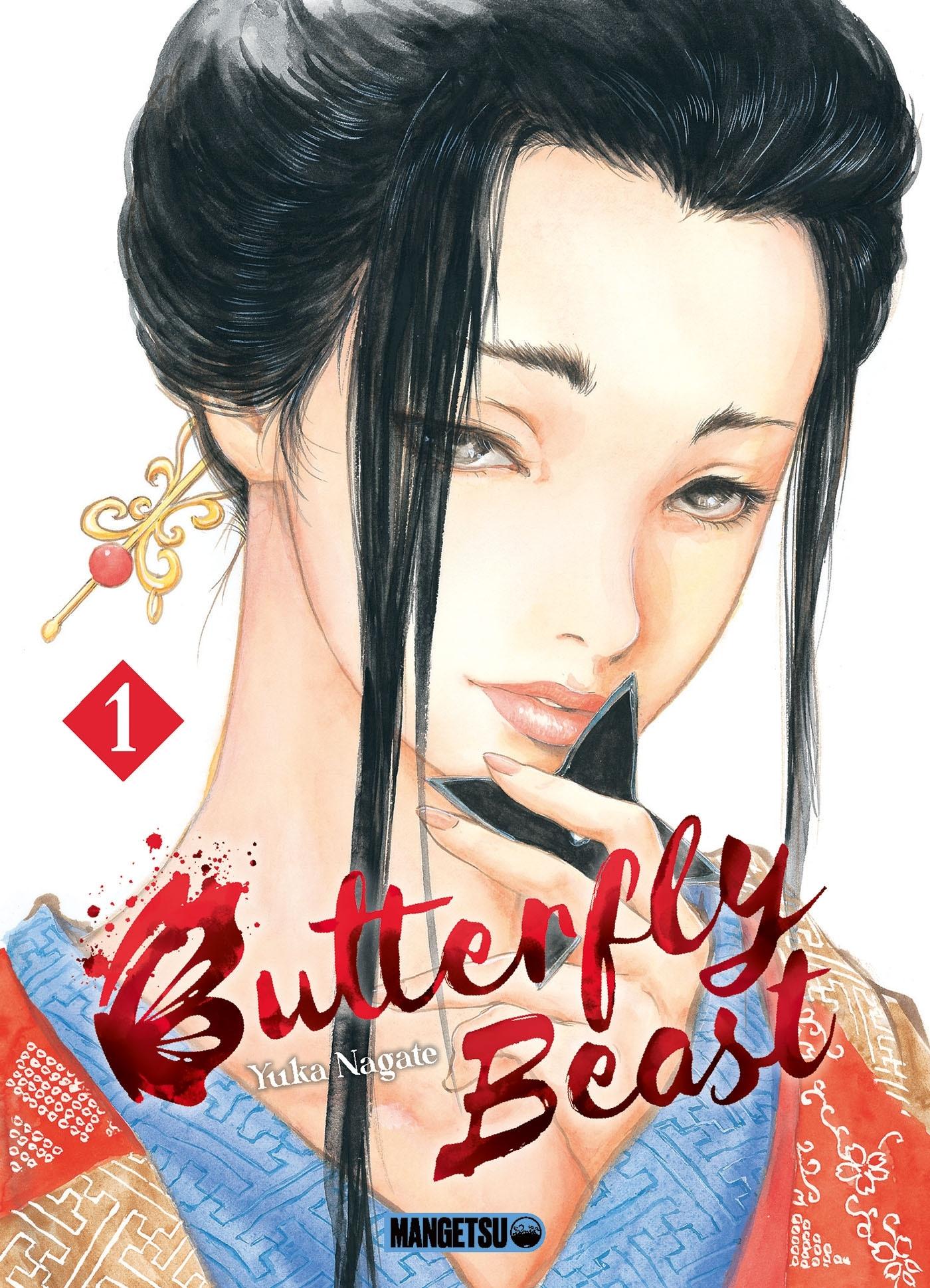 Butterfly Beast 1