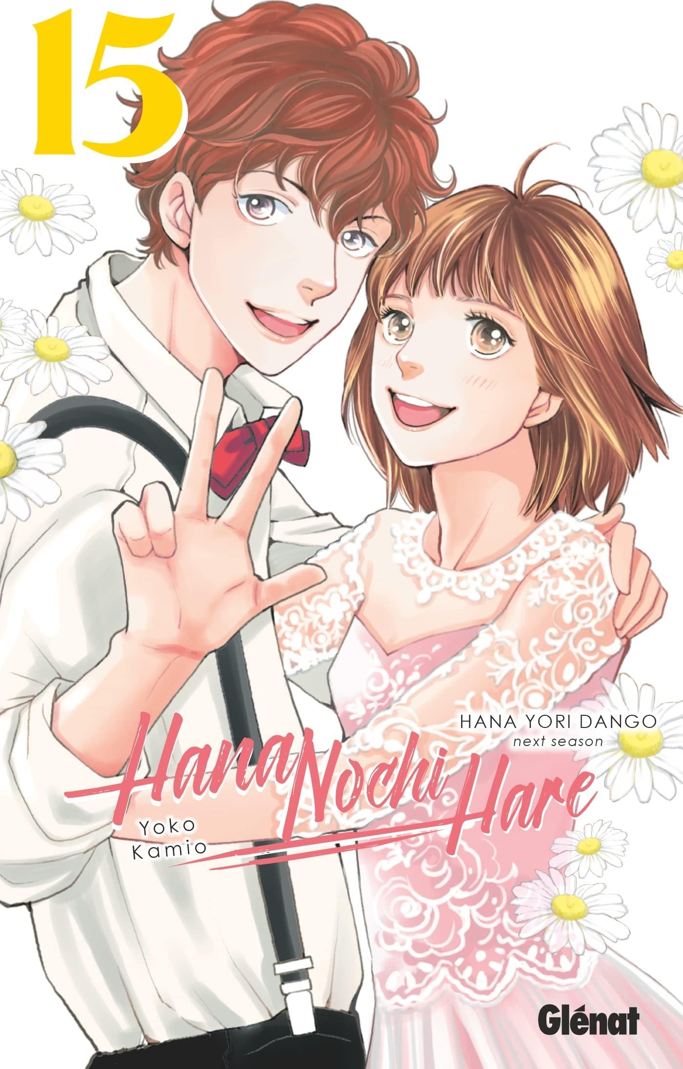 Hana nochi hare - Hana yori dango next season 15