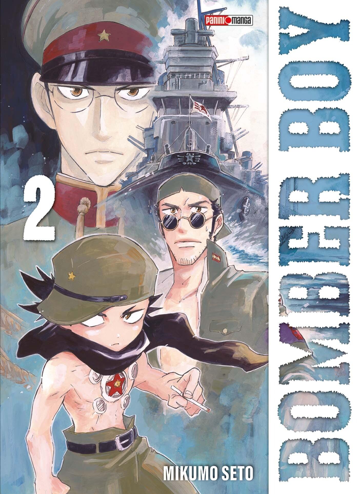 Bomber boy 2