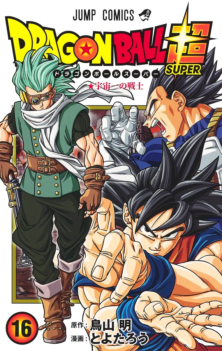 Dragon Ball Super 16