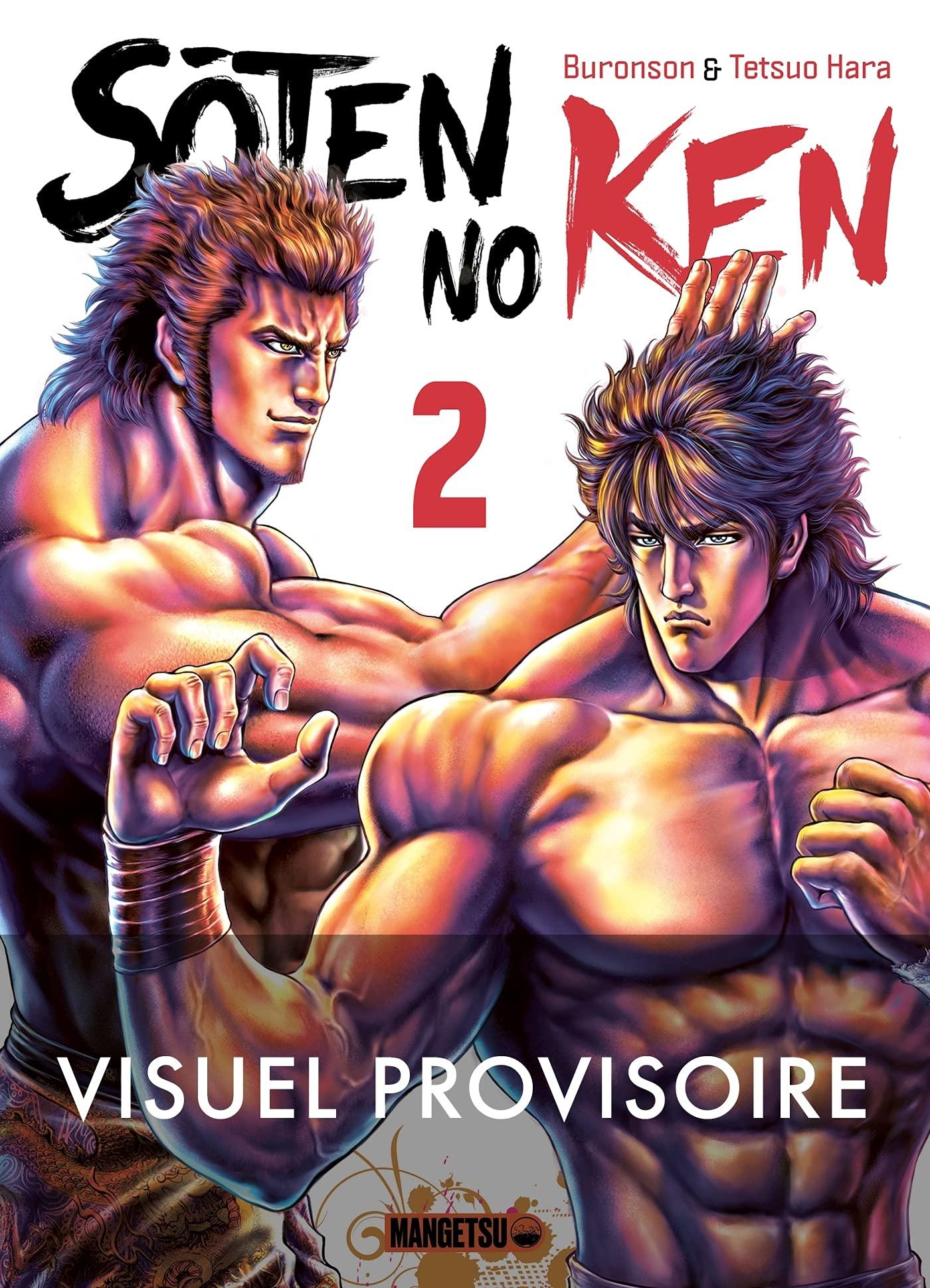 Sôten no Ken 2
