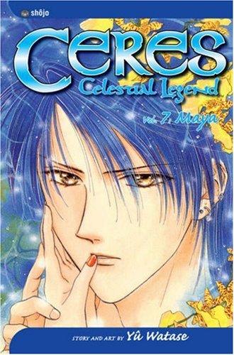 Ayashi no Ceres 7