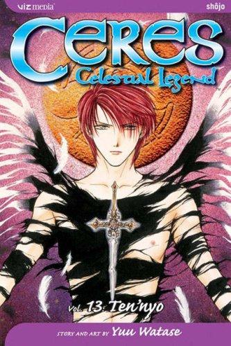 Ayashi no Ceres 13