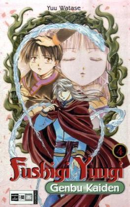 Fushigi Yûgi - La Légende de Gembu 4