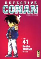 Detective Conan 41