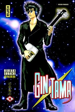 Gintama 19