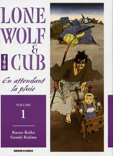 Lone Wolf & Cub 1