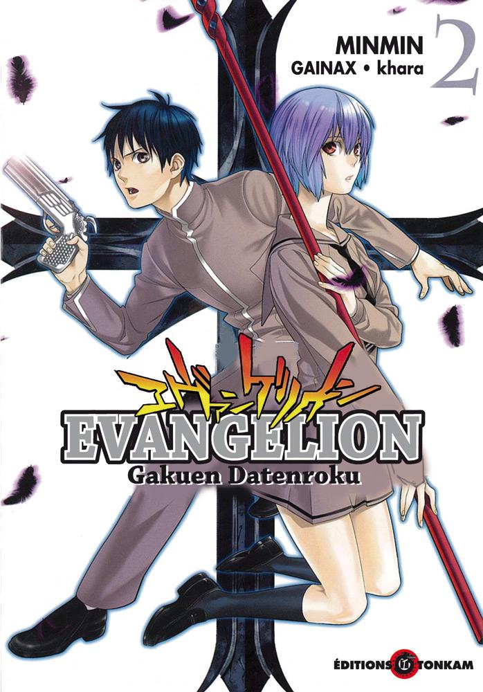 Evangelion Gakuen Datenroku 2