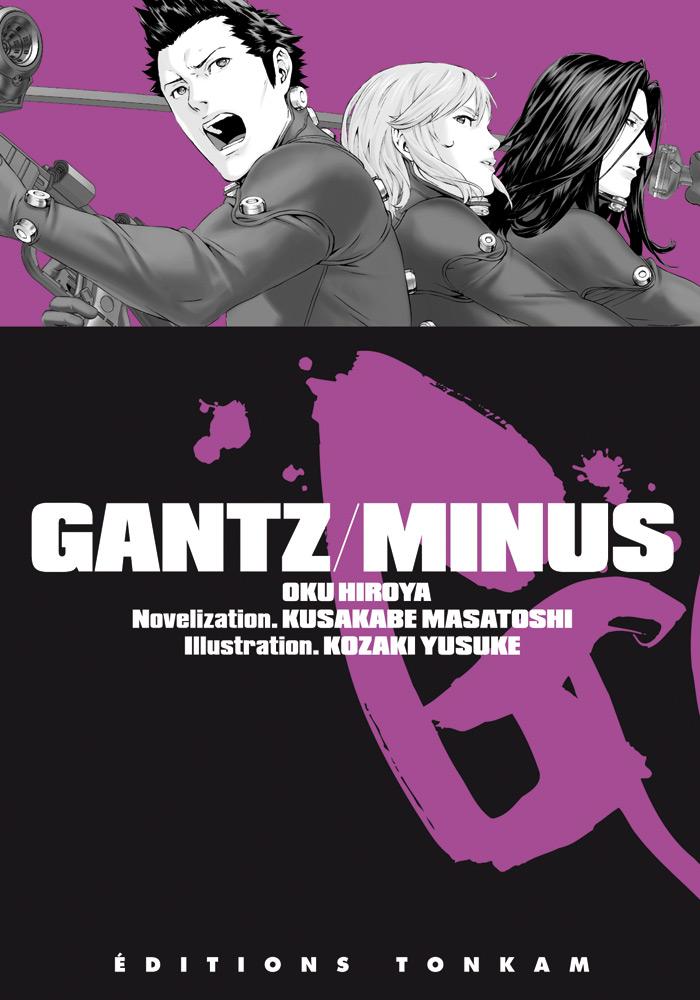 Gantz Minus 1