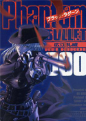 Black Lagoon 000 Phantom Bullet 1
