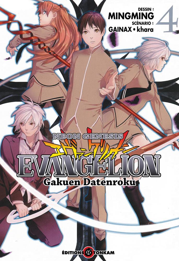 Evangelion Gakuen Datenroku 4