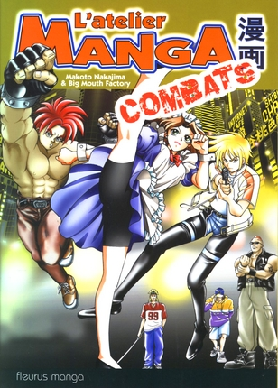 L'Atelier Manga 3