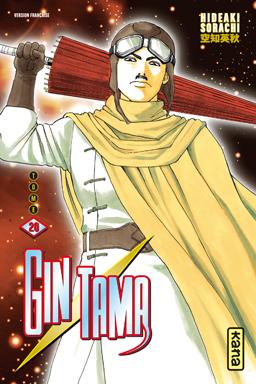 Gintama 20