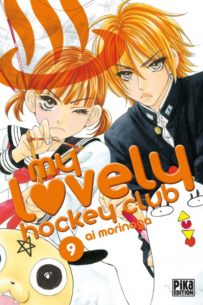 My Lovely Hockey Club 9