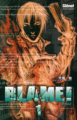 Blame ! 1