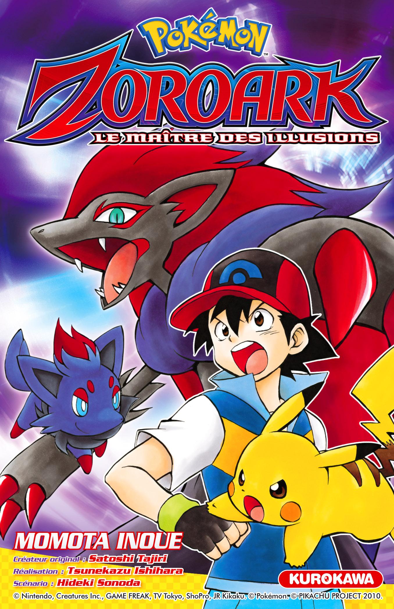 Pokémon Zoroark - Le Maître des Illusions 1