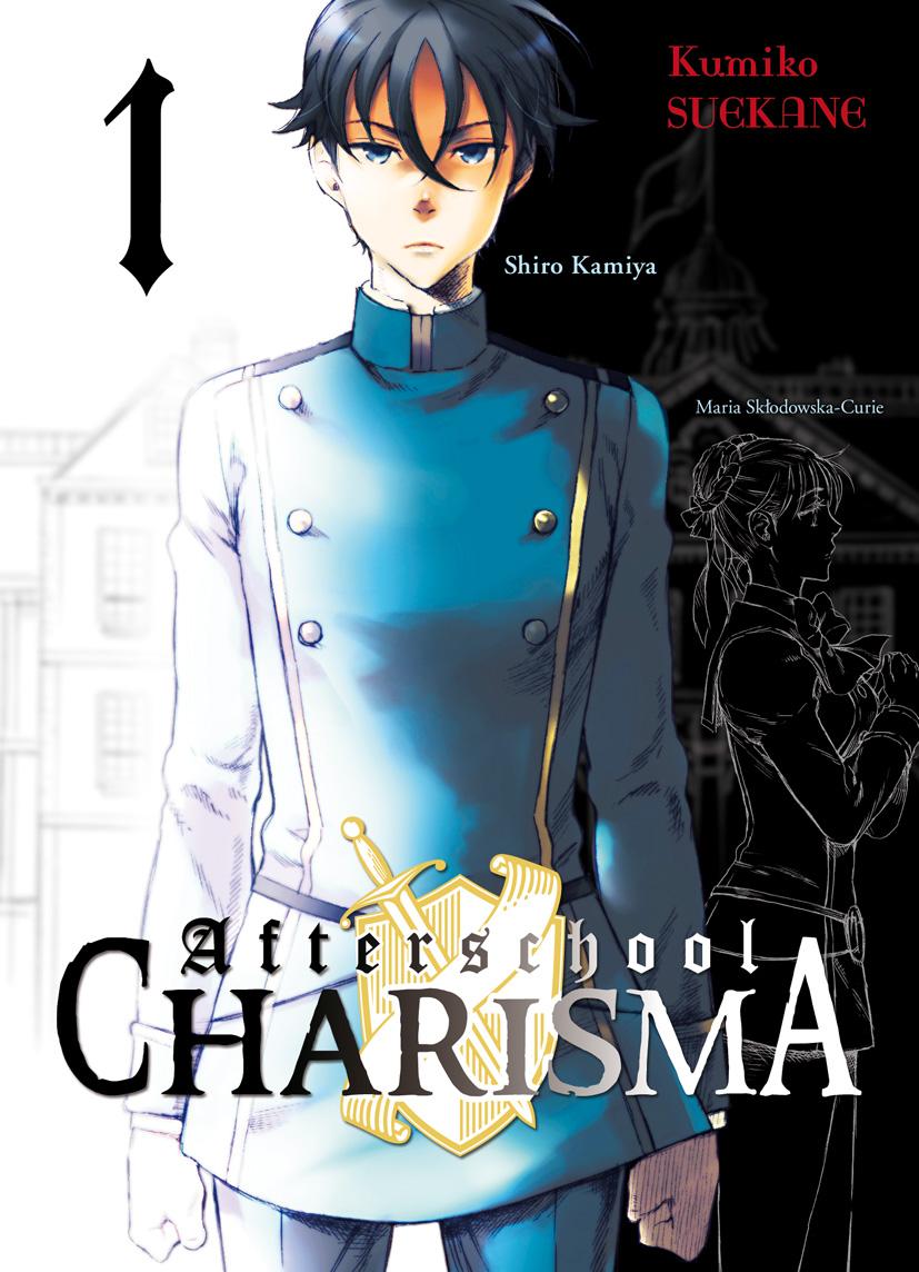 Afterschool Charisma 1