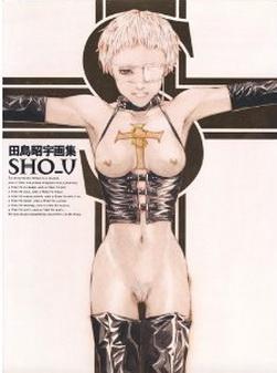TAJIMA SHO-U - Artbook 1