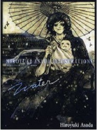 Hiroyuki Asada - Water 1