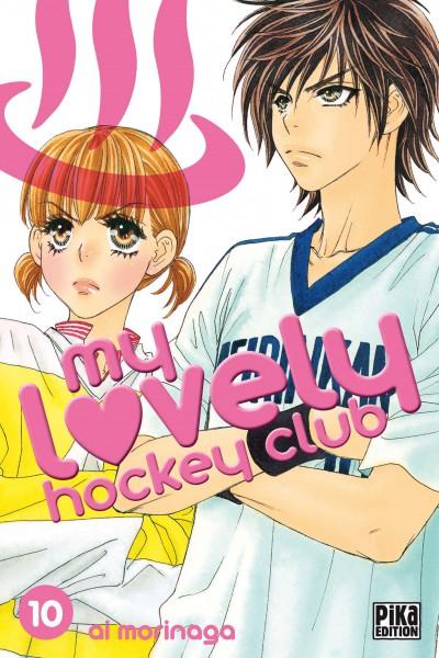 My Lovely Hockey Club 10
