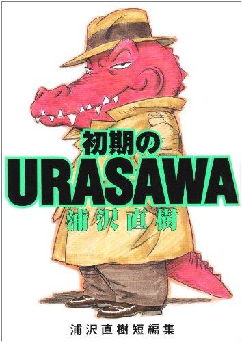 Histoires Courtes de Naoki Urasawa 1
