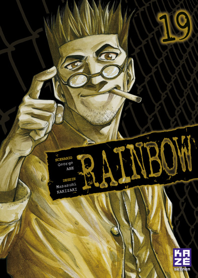 Rainbow 19