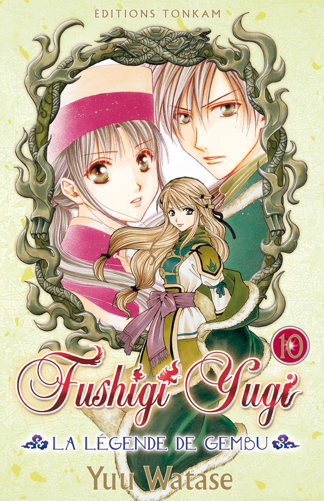 Fushigi Yûgi - La Légende de Gembu 10