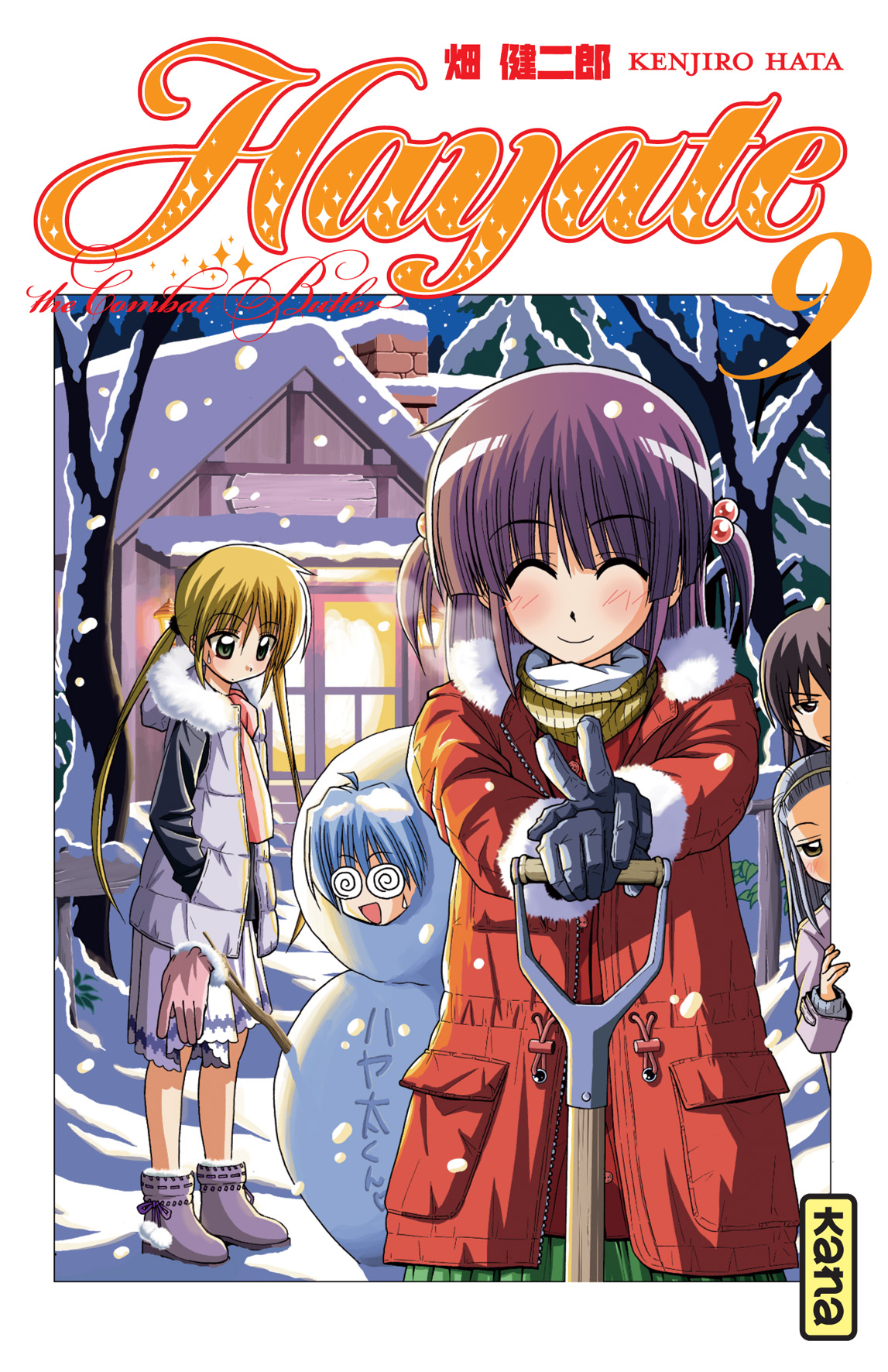 Hayate the Combat Butler 9