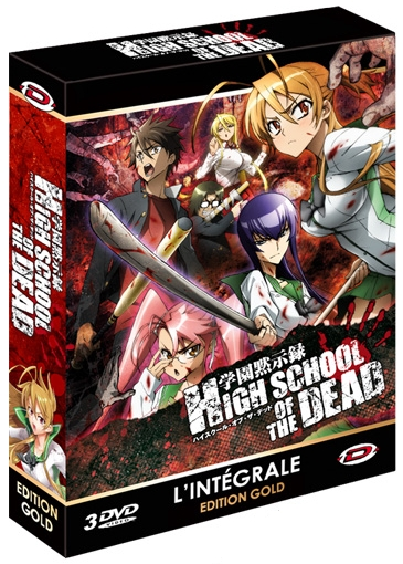 Highschool of the Dead 1