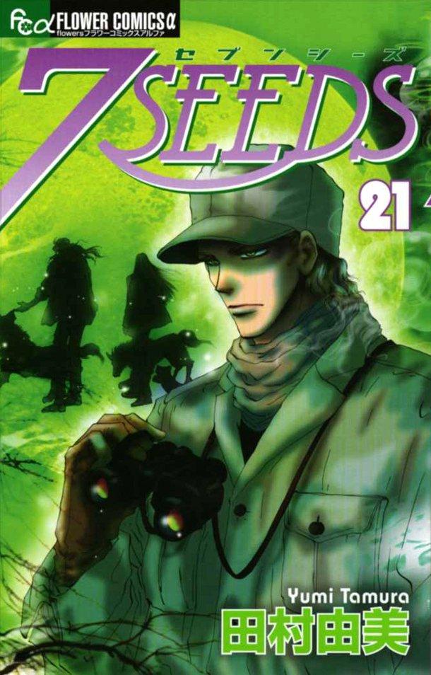 7 Seeds 21