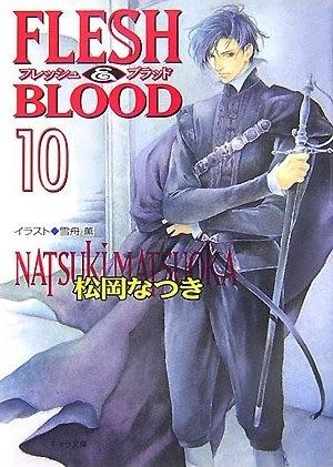 FLESH&BLOOD 10