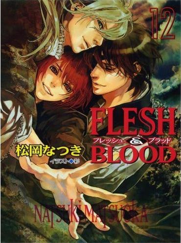 FLESH&BLOOD 12