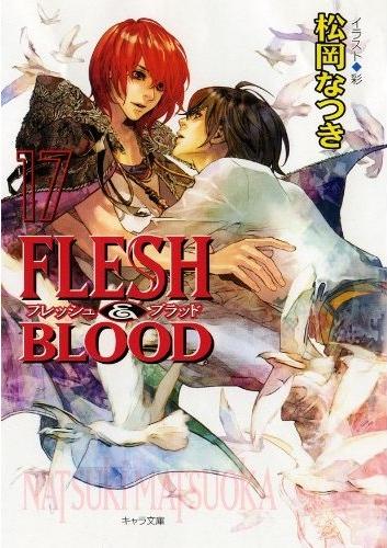 FLESH&BLOOD 17