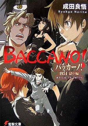 Baccano! 8