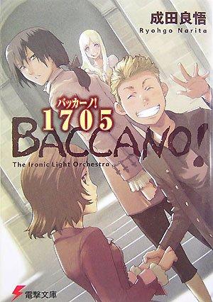 Baccano! 11