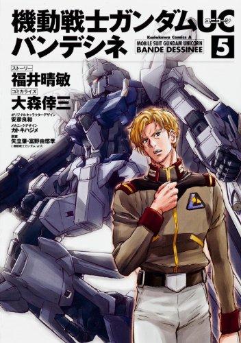 Mobile Suit Gundam Uc 5