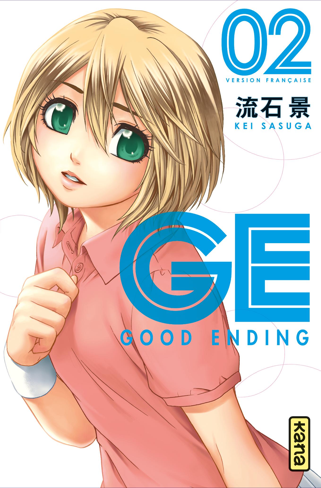 GE Good Ending 2