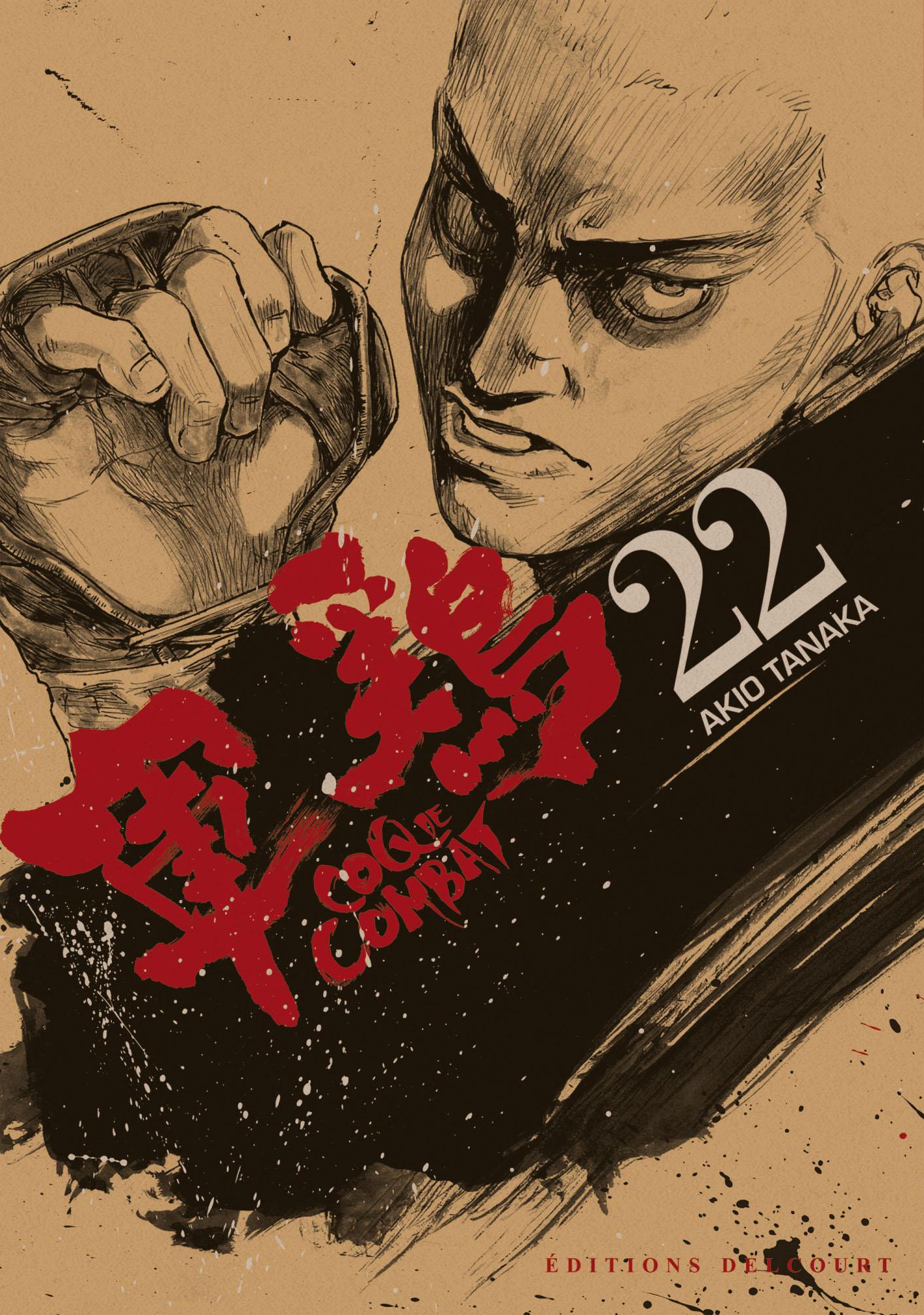 Coq de Combat 22