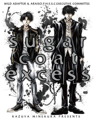 Wild Adapter - Sugar Coat Excess 1