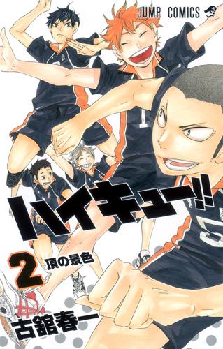 Haikyu !! Les As du Volley 2