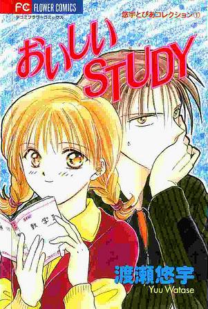 Oishii study 1