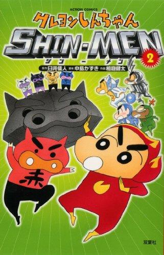 Crayon Shin-chan - Shin-men 2