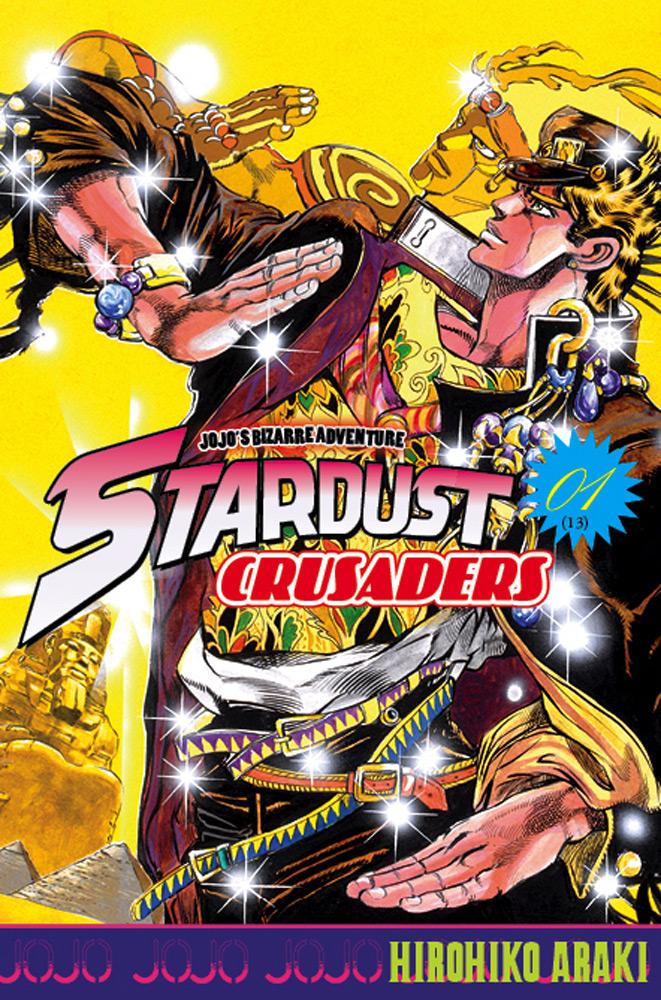 JJBA Stardust Crusaders 1