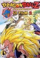 Dragon Ball Z - Film 10 - Le retour de Broly 1