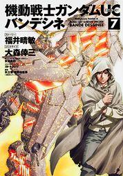 Mobile Suit Gundam Uc 7