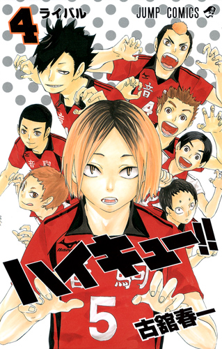 Haikyû !! Les as du volley 4