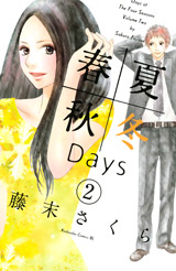 Shunkashûtô Days 2